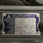 Động cơ xe nâng Trung Quốc lắp trên xe nâng TEU